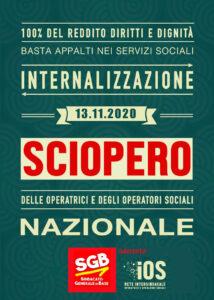 Read more about the article 100% salute, salario, dignità SCIOPERO NAZIONALE OPERATRICI OPERATORI SOCIALI 13 NOVEMBRE 2020 La mobilitazione in tutte le città