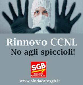 SULLA IPOTESI DI CCNL NEL COMPATO SANITÀ PUBBLICA