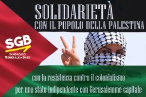 Read more about the article Solidarietà con il popolo della Palestina