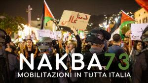 Read more about the article ROMPIAMO IL SILENZIO. MOBILITAZIONI IN TUTTA ITALIA.