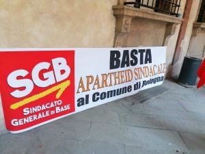Read more about the article Con Merola se ne vada anche l'apartheid sindacale che ha generato nel Comune di Bologna!